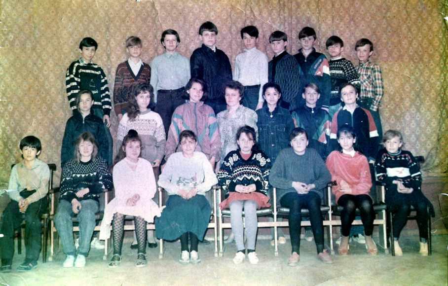 Средняя школа № 3 8 а класс